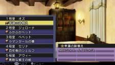 Demon Gaze images screenshots 0013