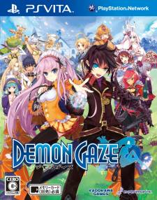 Demon Gaze jaquette couverture 13.11.2012 (23)