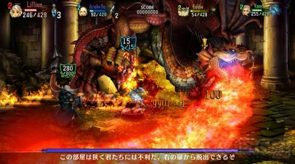 Dragon's Crown 21.03.2013. (4)