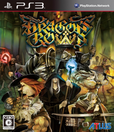 Dragon's Crown jaquette couverture ps3 02.05.2013