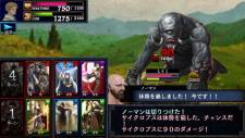 Dragon's Dogma Quest 12.07.2013 (6)