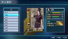 Dynasty Warriors Next  19.10.2012 (11)