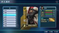 Dynasty Warriors Next  19.10.2012 (13)