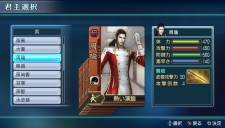 Dynasty Warriors Next  19.10.2012 (1)