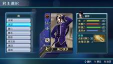 Dynasty Warriors Next  19.10.2012 (3)