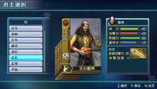 Dynasty Warriors Next  19.10.2012 (5)