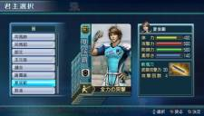 Dynasty Warriors Next 20.03.2012