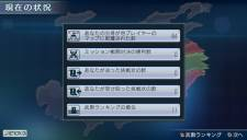 dynasty-warriors-next-psvita-15