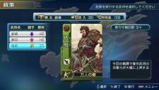 Dynasty Warriors Next1 (2)