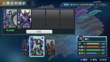 Dynasty Warriors Next1 (5)