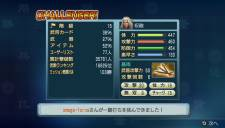 Dynasty Warriors Next1 (8)