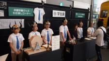 Event Sony Psvita kyoto gakuen allees stand 24.06.2013 (1)