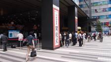 Event Sony Psvita kyoto gakuen allees stand 24.06.2013 (2)