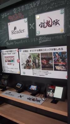 Event Sony Psvita kyoto gakuen allees stand 24.06.2013 (34)