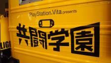 Event Sony Psvita kyoto gakuen allees stand 24.06.2013 (47)