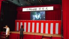 Event Sony Psvita kyoto gakuen allees stand 24.06.2013 (7)