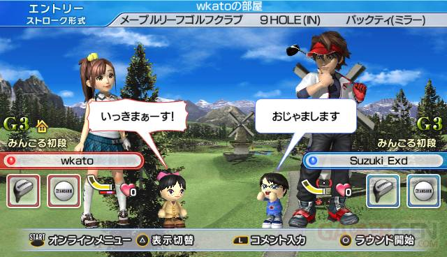 Everybody's Golf 6 02.05 (2)