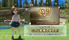 Everybody's Golf 6 02.05 (6)