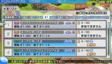 Everybody's Golf 6 02.05 (7)