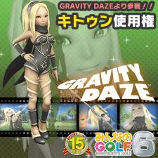 Everybody Golf 6 Gravity Rush 30.08
