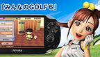 Everybody's Golf 6 logo vignette 19.06.2012