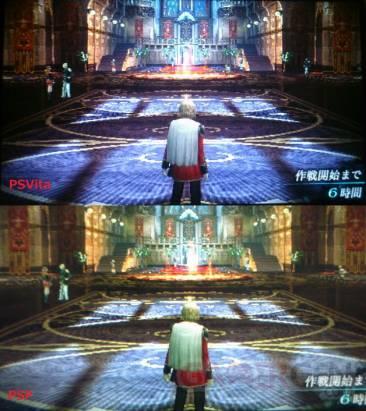 Final Fantasy Type-0 PSVita vs PSP