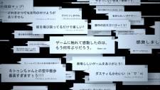 Gravity Rush 10.05 (6)