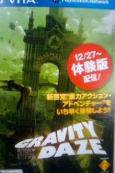 gravity-rush-daze-boite-demo-photo-2011-12-15-01