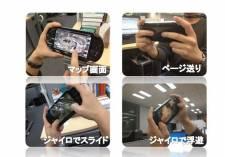 Gravity Rush Daze PS3 PSVita 03.04 (15)