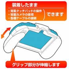 Grip Attachment Accessoire 22.05 (3)