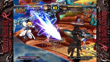 Guilty Gear XX Accent Core Plus R 24.04.2013 (8)