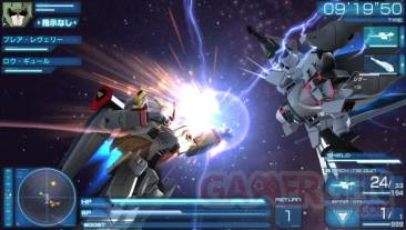 Gundam Seed Battle Destiny 09.04 (12)