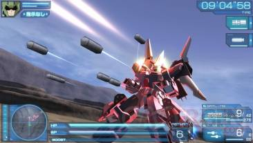Gundam Seed Battle Destiny 09.04 (9)