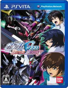 Gundam seed battle destiny cover 12