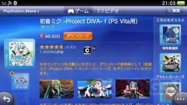 Hatsune miku Project Diva F 03.09.2012.