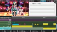 Hatsune miku Project Diva F 06.09 (10)