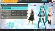 Hatsune miku Project Diva F 06.09