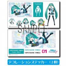 Hatsune miku Project Diva F 11.06 (5)
