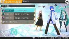 Hatsune miku Project Diva F 19.07 (5)