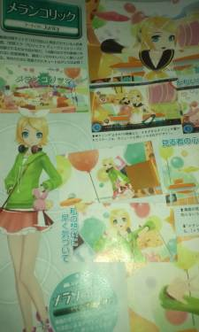 Hatsune Miku Project Diva F 23.05 (2)
