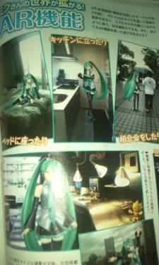 Hatsune Miku Project Diva F 23.05 (3)