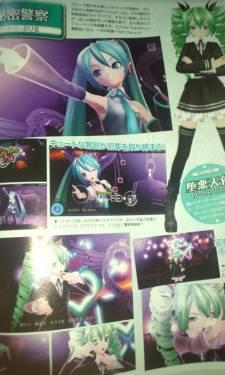 Hatsune Miku Project Diva F 23.05
