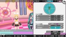 Hatsune Miku Project Diva F 23.08
