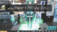 Hatsune Miku Project Diva F 26 (13)