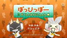 Hatsune Miku Project Diva f 27.11.2012 (1)