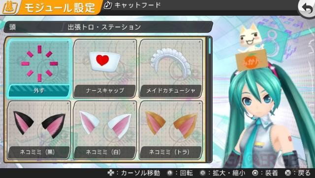 Hatsune Miku Project Diva f 27.11.2012 (8)