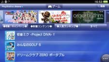 Hatsune Miku Project Diva f 30.08.2012