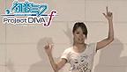 hatsune Miku Project Diva F logo vignette 17.07.2012