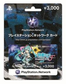 Hatsune miku Project Diva F psn card  25.01.2013.