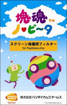 image-screenshot-touch-my-katamari-28102011-21